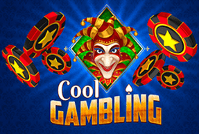 Cool Gambling