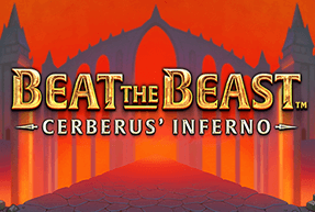 Beat the Beast: CERBERUS' INFERNO Mobile